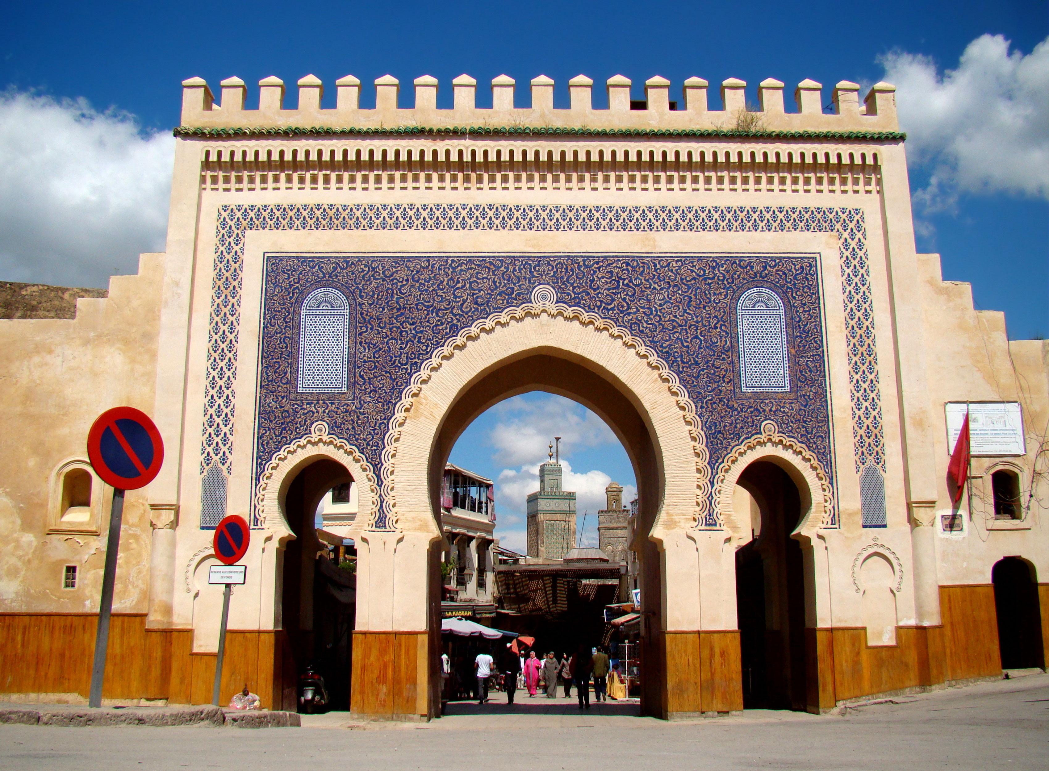 Ville de Fès - Maroc